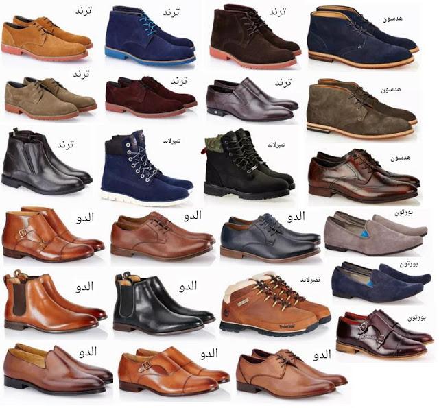 fe650013f4323 احدث احذية رجالية ماركات عالمية