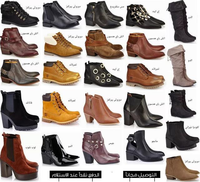 54b0d88bb3e76 احدث احذية نسائية ماركات عالمية