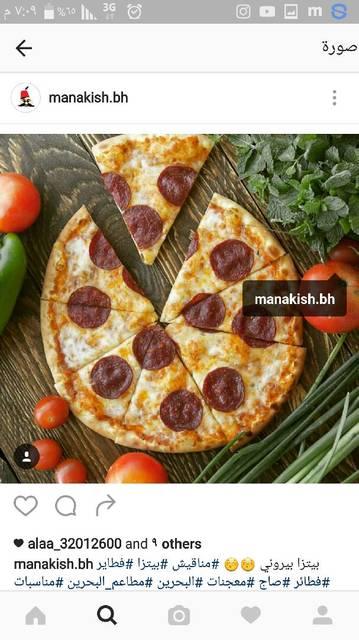 طريقة تحضير بيتزا إيطالي ببروني